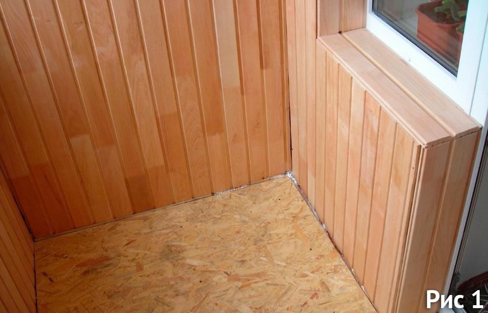 Отделка балкона фото